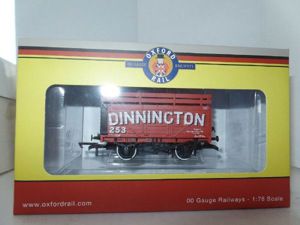 Oxford Rail  76CK7001 CK7001 1/76 OO  Coke Wagon 7 Plank Dinnington 254  2 Rails